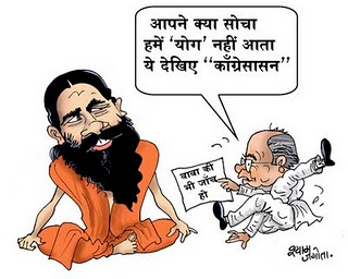 Baba Ramdev Funny Picture And Quotes thumb
