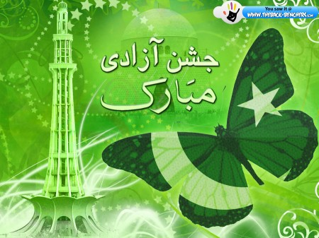 14 august independence day pakistan image