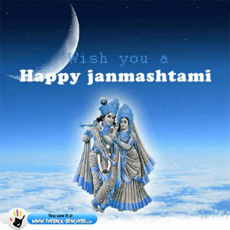 Happy Janmashtami wishes 2011