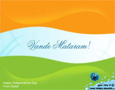 India independenceDay vande matram