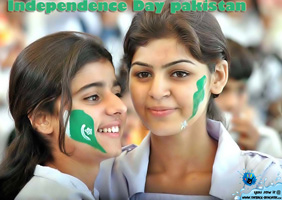 The-Independence-Day-Of-Pakistan-girls-smal