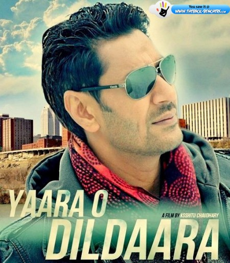 Yaara-O-Dildaara-movie-harbajan-maan