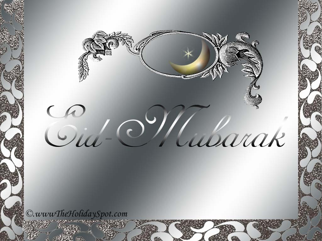 eid ul fitr wallpaper pictures
