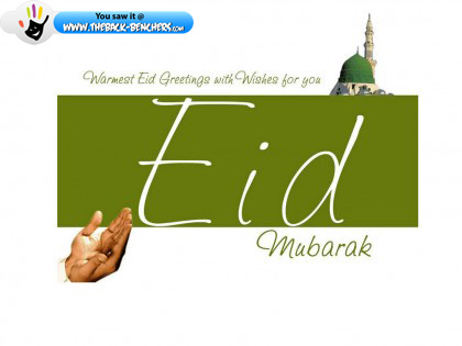 happy eid greeting