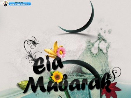 happy eid mubarak beautiful wallpapers 2011