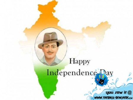 happy independence day Bagat singh