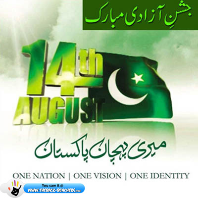 independence day pakistan 14 august