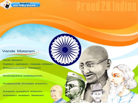 india independence day wallpaper large