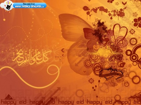 islamic wallpaper eid ul fitr