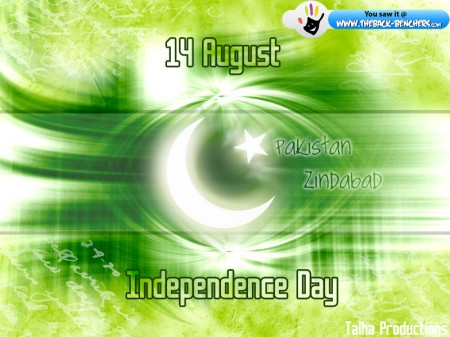 pakistan zindabad independence day wallpaper 2011