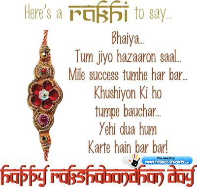 Raksha bandhan 2011 beautiful rakhi pictures photos designs rakhi raksha altavistaventures Choice Image