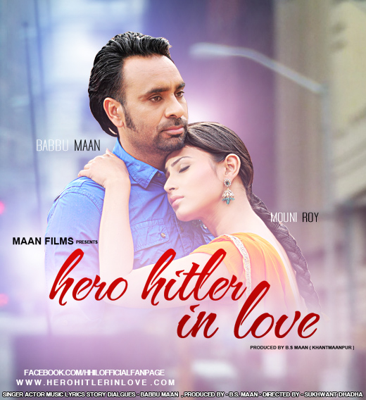 Hero Hitler In Love film wallpaper