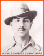 Sardar Bhagat singh Birthday wishes, sms, message, Quotes  28 sept