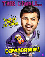 damadamm-movie