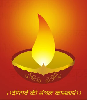 Diwali-Greeting-wallpaper-small