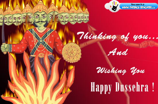 happy dusera image