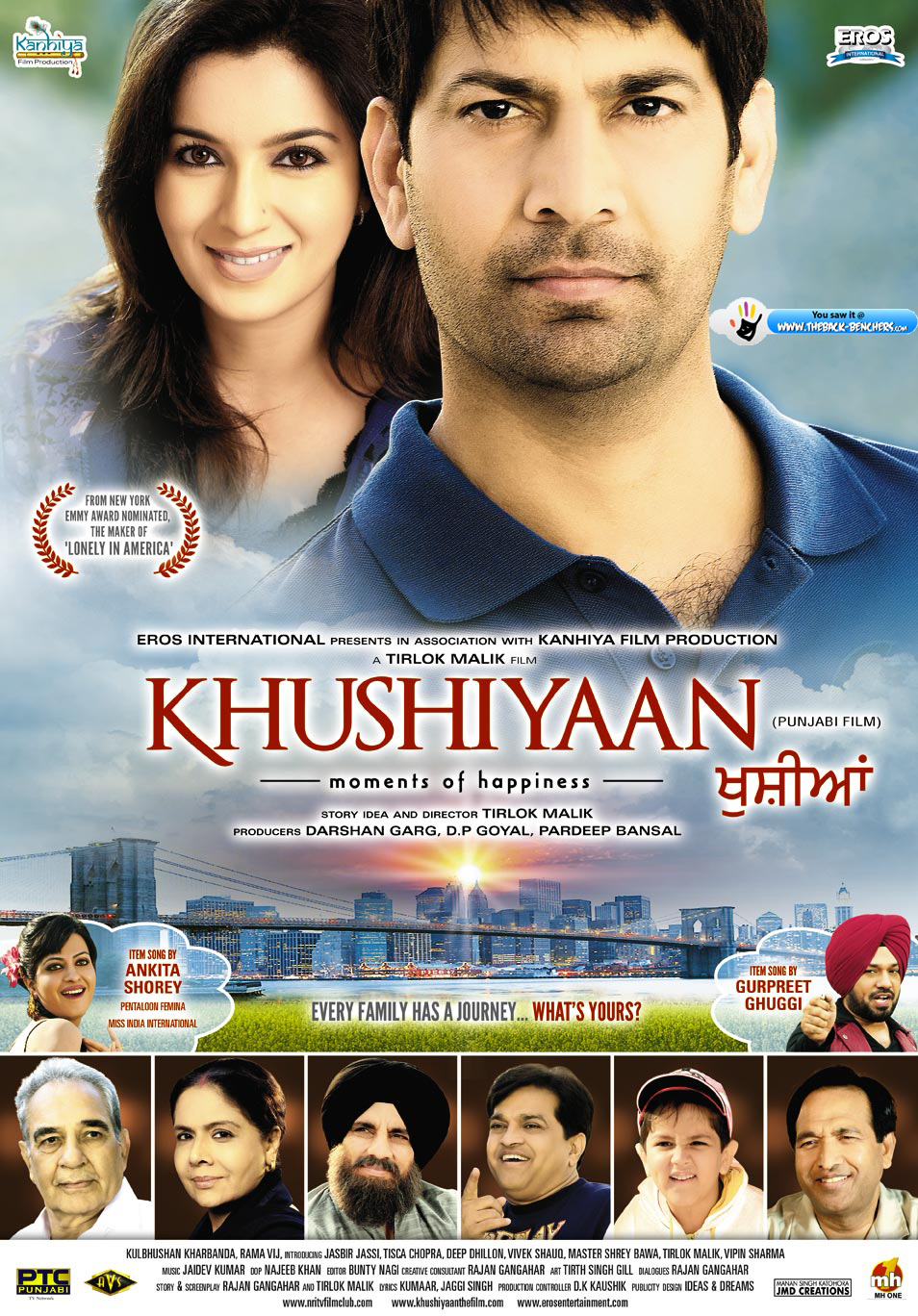 jassi Khushiyaan Punjabi Movie