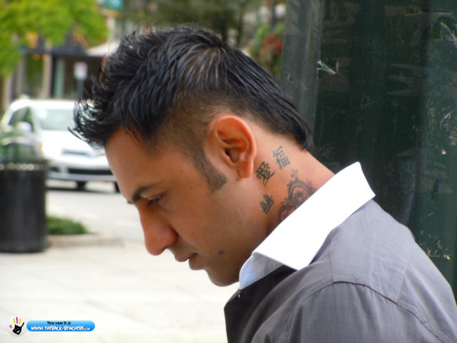 Gippy-Grewal_Wallpaper tattoo