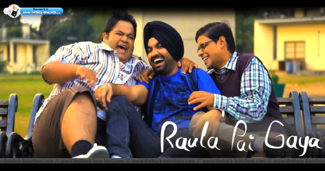 Raula Pai Gaya Movie wallpapers