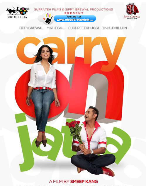 mahi gill and gippy grewal Carry on Jatta