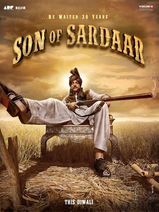 son-of-sardar-movie-banner