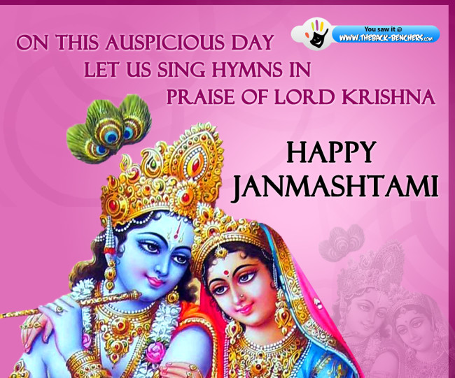 Janmashtami wallpapers 2012