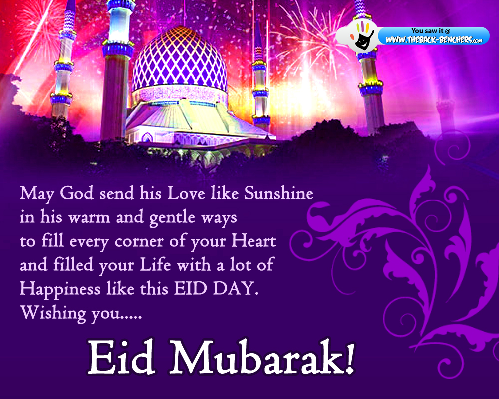 Great Different Eid Al-Fitr Greeting - eid-ul-fitr-wishes  Pictures_662640 .jpg