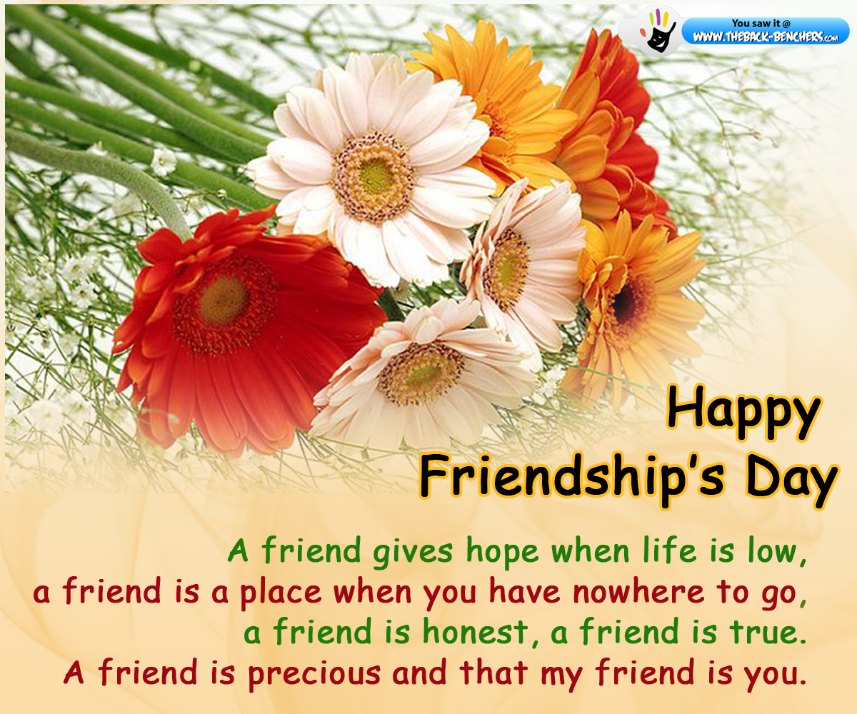friendship day greetings images - TheBack-Benchers.comTheBack-Benchers.com