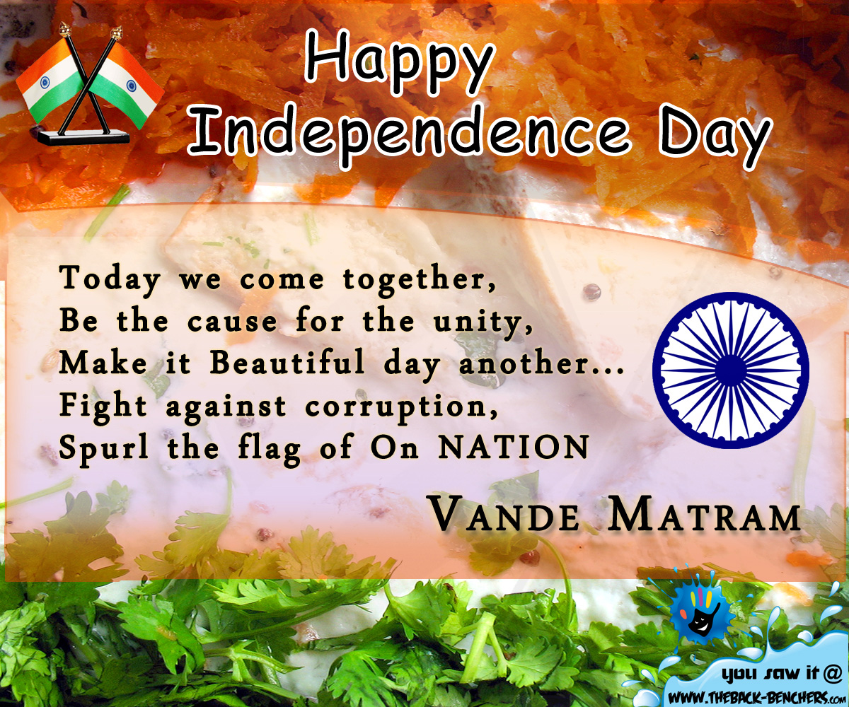 Happy Independance Day Quotes: Independence Day Images Wallpapers (68 Wallpapers)