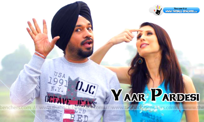 yaar pardesi wallpapers