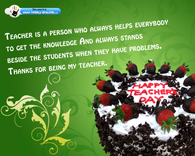 Happy Teachers Day 2012