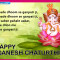Ganesh Chaturthi 2012 wallpapers, wishes, pics, Ganesh images Vinayaka
