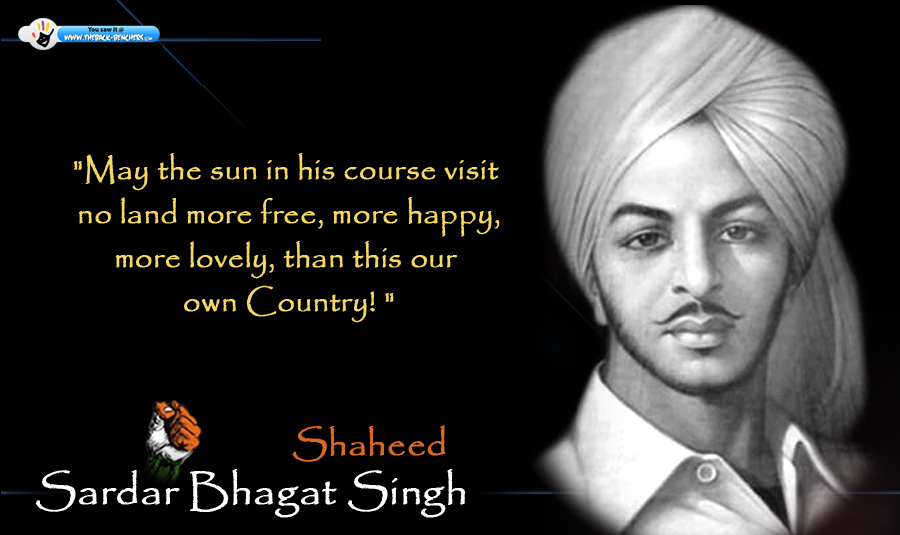 Shaheed Sardar Bhagat Singh Photos, Wishes, Wallpapers