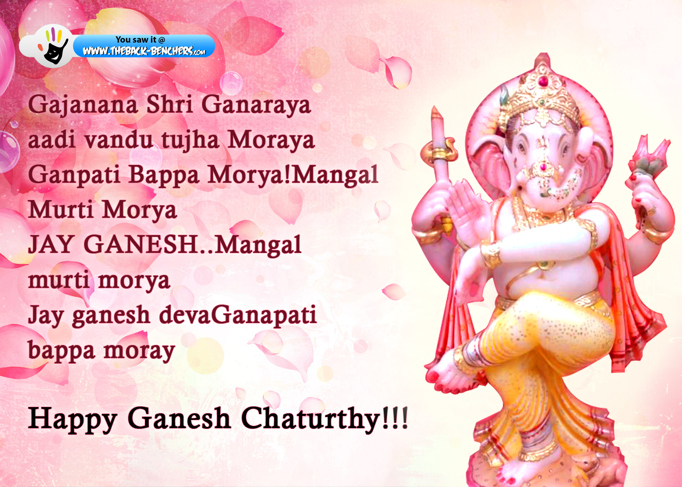 Ganesh Chaturthi 2012 Wallpapers Wishes Pics Ganesh Images