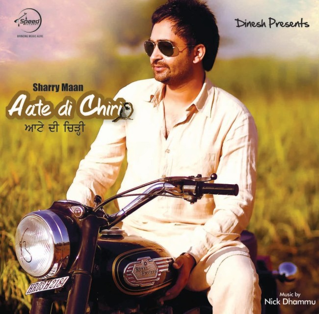 Aate Di Chiri Sharry Mann mp3