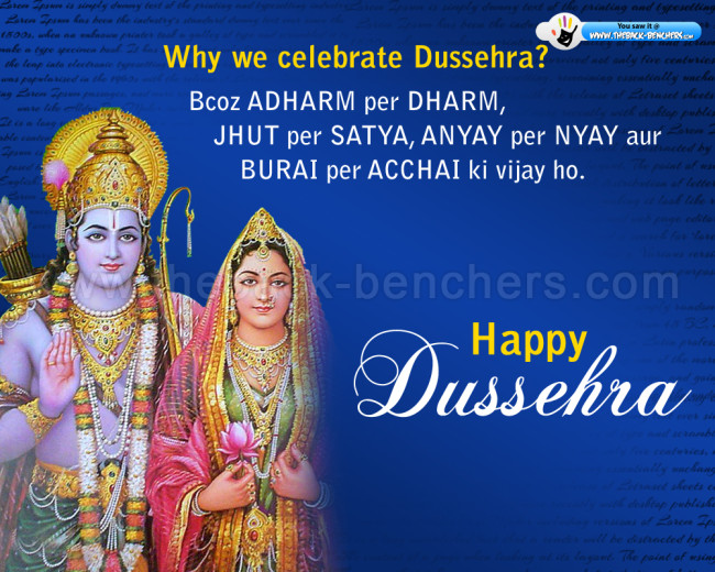 happy dussehra 2012
