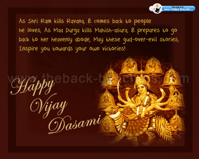 Happy Dussehra-wallpapers
