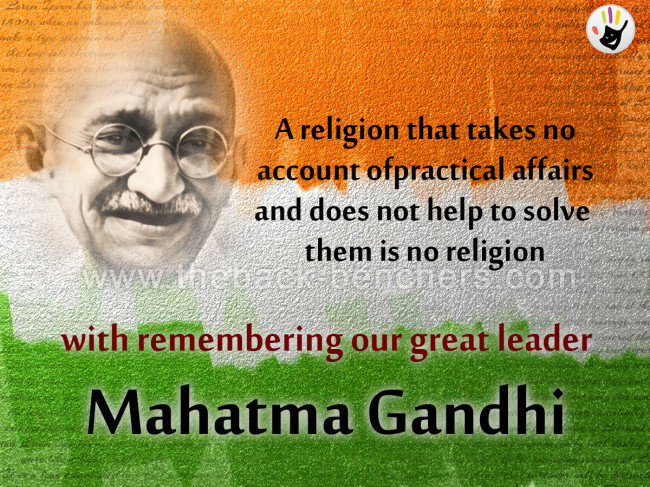 gandhi-jayanti-in-hindi