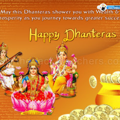 Dhanteras 2012, Dhanteras wallpaper, photos, wishes