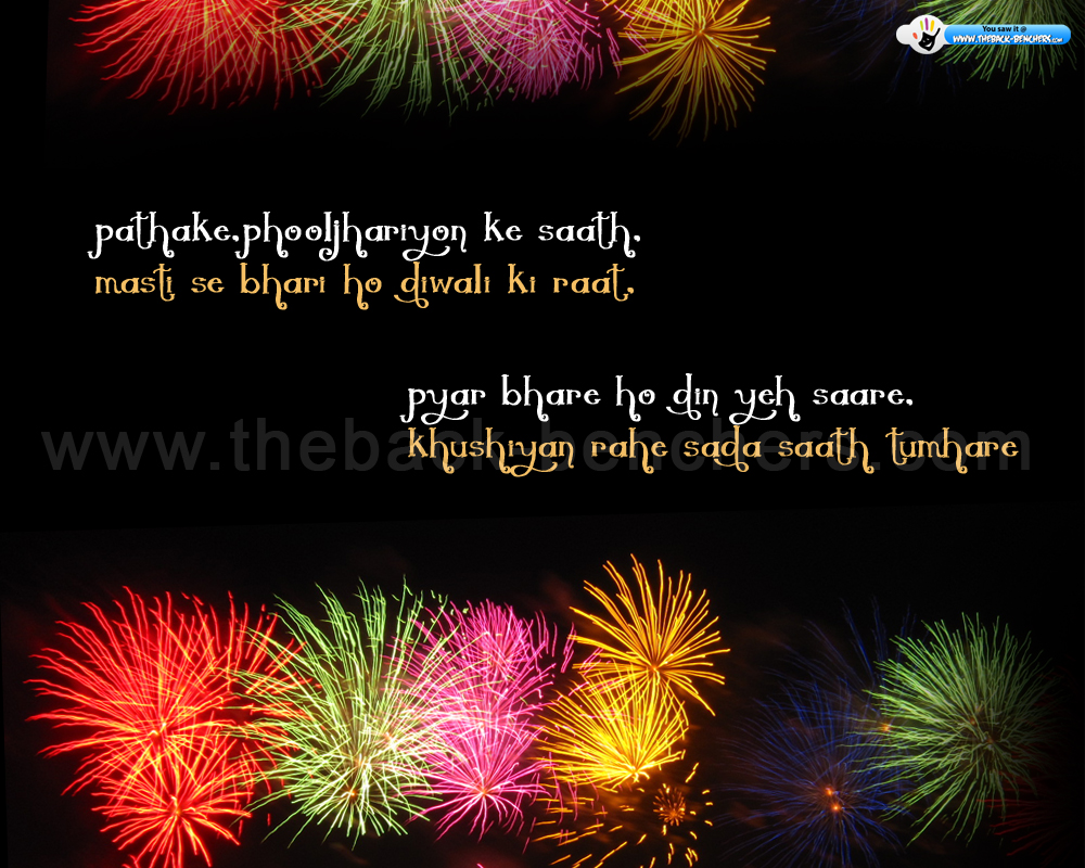 latest diwali wallpapers, wishes photostheback-benchers