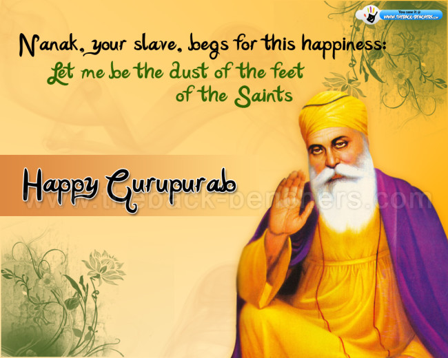 Happy Guruparb