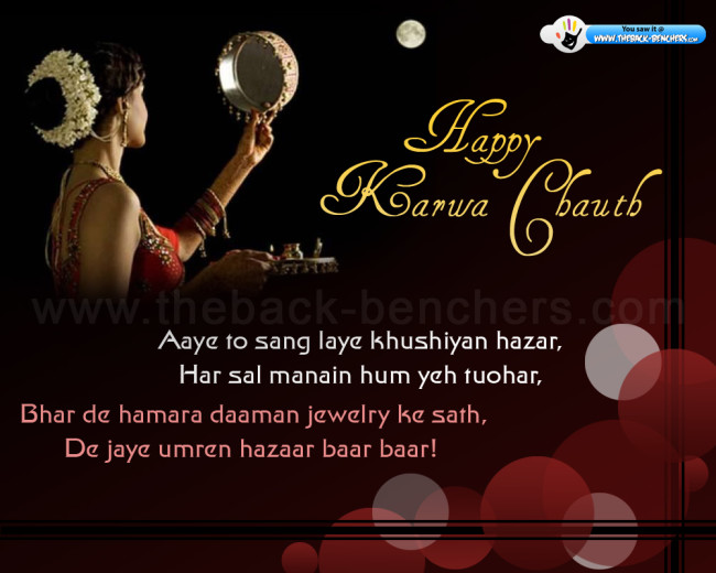 Karwa-Chauth-wishes