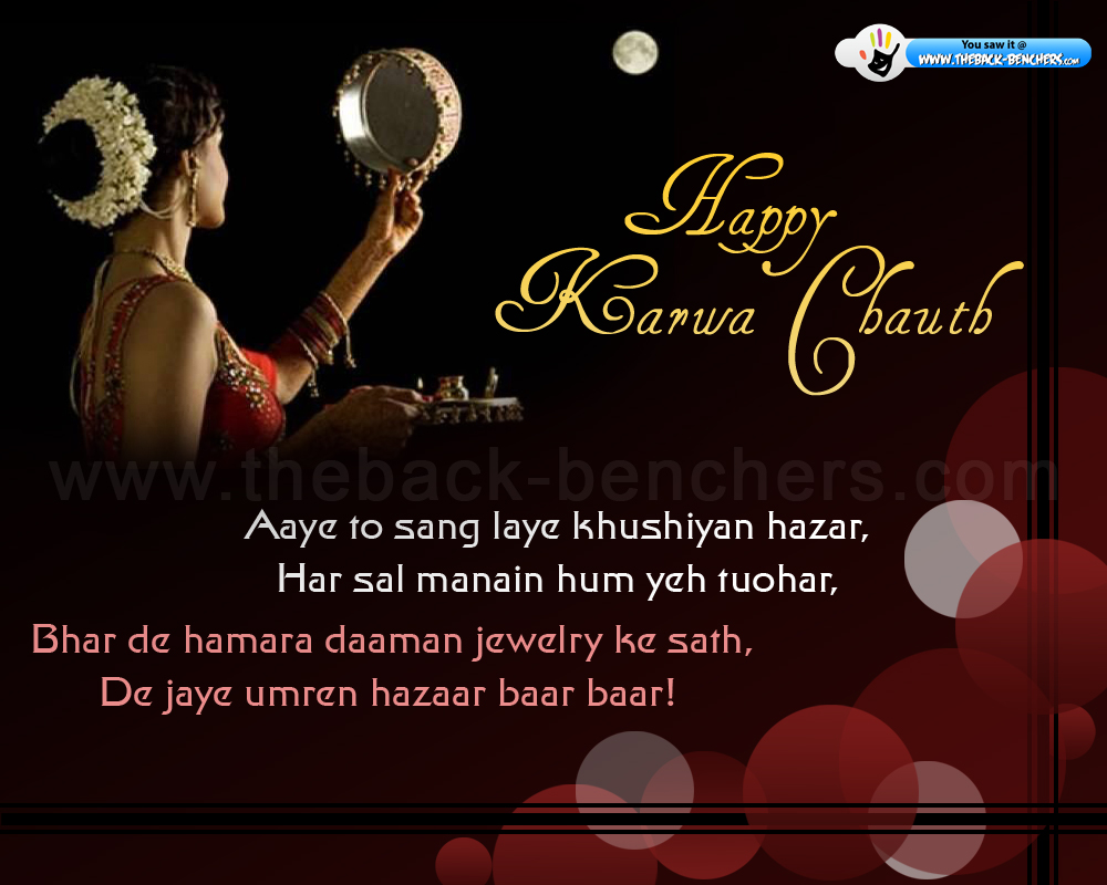 Best Karwa Chauth Wallpapers for Free Download