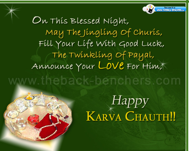 KarwaChauth-wallpapers