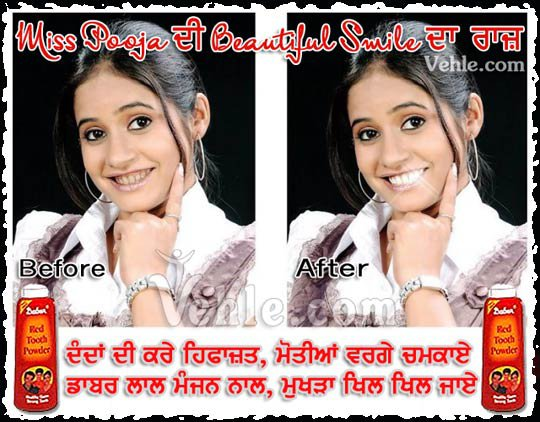 Funny Punjabi  Picture and quotes