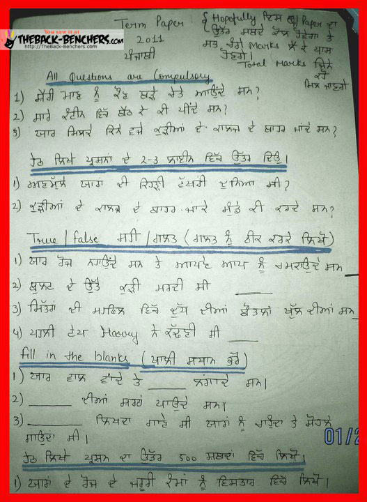 funny pictures of funny engineering question papers ielts funny